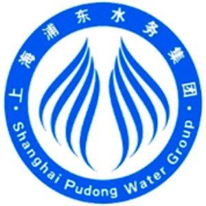 上海浦东水务(集团)有限公司