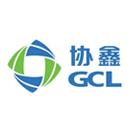 广州协鑫蓝天燃气热电有限公司