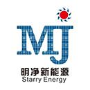 河南明净新能源科技有限公司