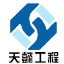 云南天懿工程技术有限公司