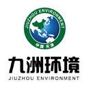 九洲环境科技(天津)有限公司