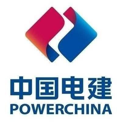 中电建电力运维管理有限公司