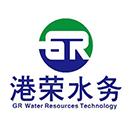 广东港荣水务科技有限公司