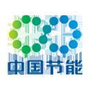 中节能(蔚县)环保能源有限公司