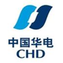 中国华电集团清洁能源有限公司华东分公司