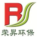 广东荣昇环保科技有限公司