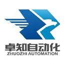 重庆卓知维成自动化设备有限公司