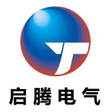 上海启腾电气股份有限公司