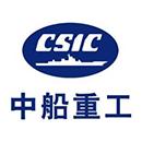 中国船舶重工集团公司第七一一研究所