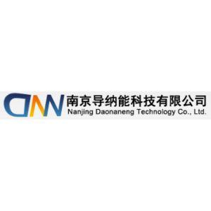 南京导纳能科技有限公司