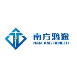 贵州南方鸿途电力设计有限责任公司