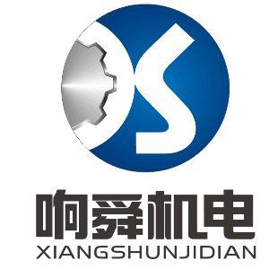 上海响舜机电设备工程有限公司