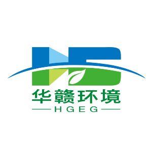 江西省华赣劲旅生态环保有限公司