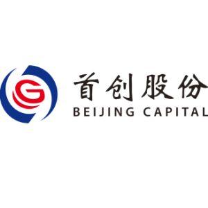 首创生态环境(福州)有限公司