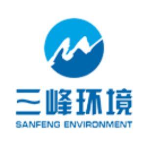 会东三峰环保能源发电有限公司