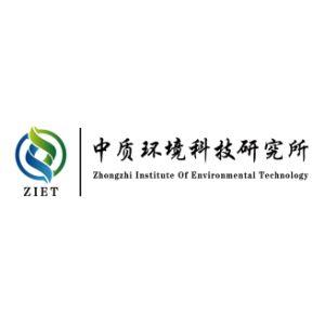 中质环境科技研究所(南京)有限公司