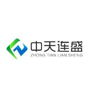 天津中天连盛危废运营技术有限公司北京分公司