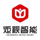 https://static.bjx.com.cn/EnterpriseNew/CompanyLogo/71879/2020071709055631_382778.png