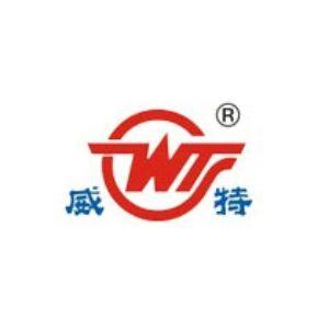 海南威特电气集团有限公司