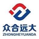 宁夏众合远大电力设计有限公司