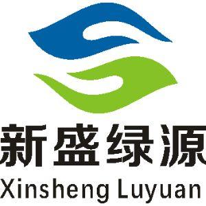 徐州新盛绿源循环经济产业投资发展有限公司