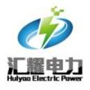 汇耀电力技术(云南)有限公司