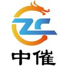 中催(厦门)环境科技有限公司