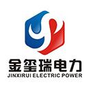 西安金玺瑞电力设计有限公司