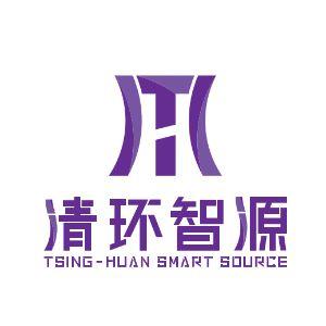 清环智源(北京)科技有限公司
