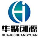 四川华聚创源环保科技有限公司