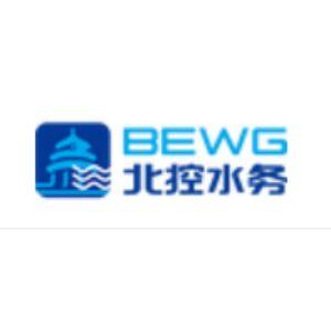 广西平南县北控水务环保有限公司