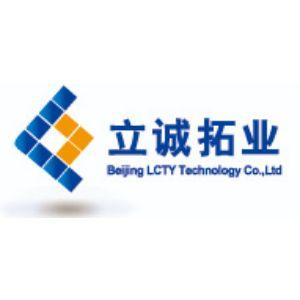 北京立诚拓业科技有限公司