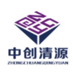 江苏中创清源科技有限公司