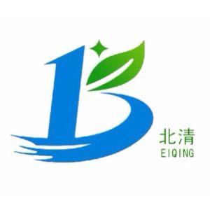 北清环境工程河北有限公司