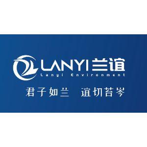 四川兰谊生态环境工程有限公司