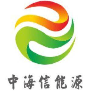 武汉中海信能源科技发展有限公司