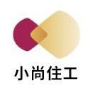 南京小尚建筑工程有限公司