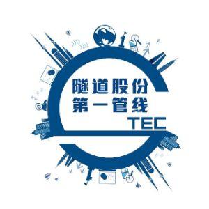 上海煤气第一管线工程有限公司
