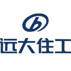 长沙远大住宅工业集团股份有限公司