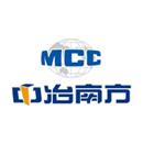 中冶南方工程技术有限公司广州设计院