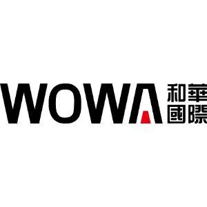 深圳和华国际工程与设计有限公司