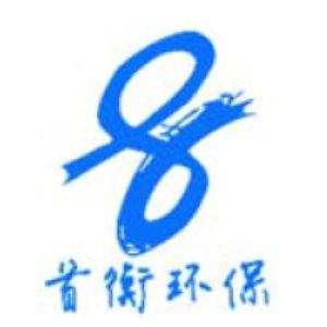 国环首衡(北京)生态环境技术有限公司