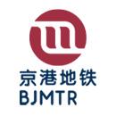 北京京港地铁有限公司