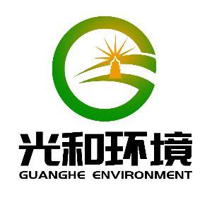 金塔光和环境服务有限公司