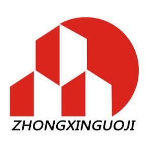 中昕国际项目管理有限公司惠州分公司
