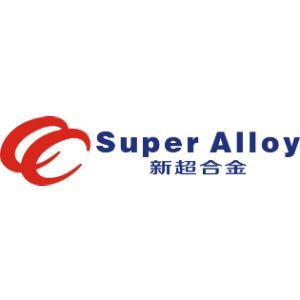 江苏新超合金科技有限公司