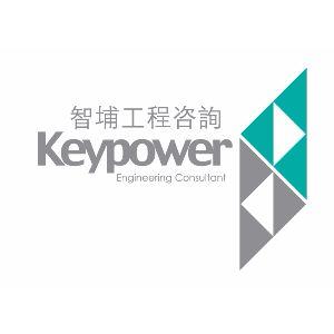 智埔国际工程咨询有限公司