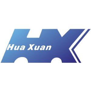 华轩控制系统(上海)有限公司