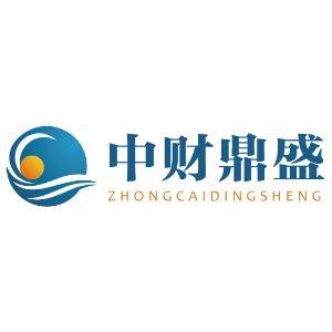 中财鼎盛(天津)环境管理有限公司