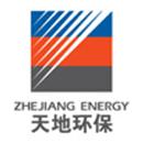 浙江天地环保科技股份有限公司